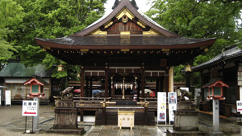 http://upload.wikimedia.org/wikipedia/commons/thumb/5/5e/Go-oh_shrine01.JPG/800px-Go-oh_shrine01.JPG