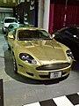 Gold Aston Martin DB9 atLondon Motor Museum (Ank Kumar) 01.jpg