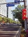 Gonti East Road, Beijing - panoramio (2).jpg