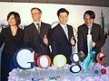 Google Taiwan 2y Anniversary.jpg