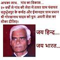 Gorakh Nath Yadav.jpg