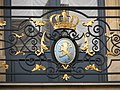 Grand Ducal Palace in Luxembourg 6.JPG