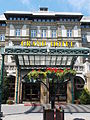 Grand Hotel. Main entrance. - Margaret Island, Budapest, Hungary.JPG