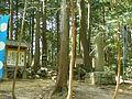 Grave of Ōtani Yoshitsugu.JPG