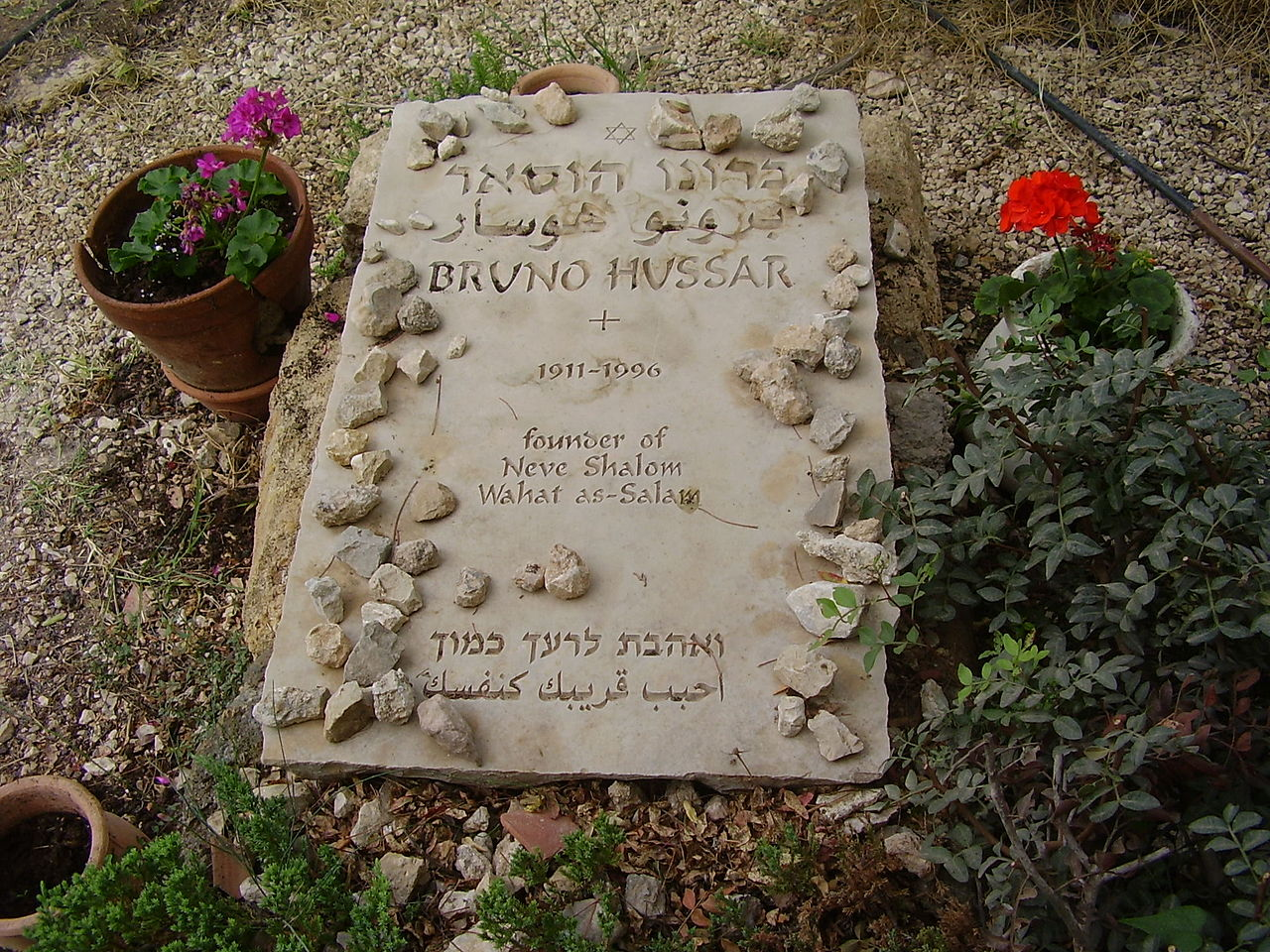 Neve Shalom Israel  city photos : ... :Grave of Bruno Hussar in Neve Shalom, Israel Wikimedia Commons