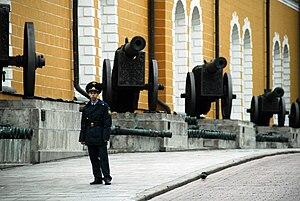 Guarding the Kremlin