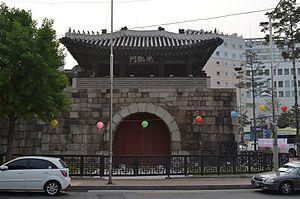Gwanghuimun - Image: Gwanghuimun Gate, Seoul, Korea