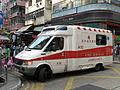 HKFSD Ambulance A32 1997Model.JPG