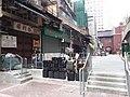 HK 上環 Sheung Wan 新街市街 New Market Street Jan 2019 SSG 05.jpg