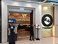 HK 中環 Central 國際金融中心 IFC Mall shop November 2020 SS2 05.jpg