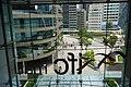 HK 中環 Central 國際金融中心 IFC Mall sign July 2021 S64 05.jpg