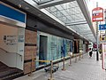 HK 中環 Central 德輔道中 Des Voeux Road Central Golden Centre bus stop signs August 2020 SS2.jpg
