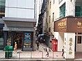 HK 中環 Central District 德輔道中 Des Voeux Road Central September 2019 SSG 10.jpg