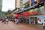 HK 荃灣 Tsuen Wan 大河道 Tai Ho Road July 2018 IX2 Bonjour shop.jpg