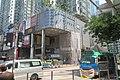 HK 葵芳 Kwai Fong Hing 興寧路 Ning Road 葵仁路 Kwai Yan Road Metroplaza May 2019 IX2 03.jpg