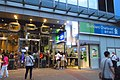HK 觀塘 Kwun Tong 1亞太中心 One Pacific Centre OPC n sidewalk shop Standard Chartered Bank n visitors July 2018 IX2 01.jpg