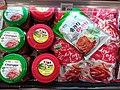 HK 觀塘 Kwun Tong APM shop 一田百貨 YATA department store supermarket goods November 2018 SSG 07.jpg