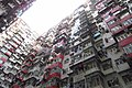 HK 鰂魚涌 Quarry Bay 英皇道 King's Road 福昌樓 Fook Cheong Building facade April 2018 IX2 06.jpg