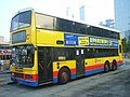 HK CH Man Yiu Street Bus Terminus 衞生署控煙辦公室 body ads Department of Health.JPG