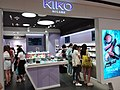 HK CWB Times Square basement mall shop August 2018 SSG KIKO.jpg