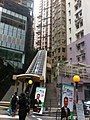 HK Central Escalators Mosque Street 白富鴻 poster Frank Pak A03 衞城區 Sept-2011.jpg