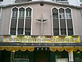 HK Central Mid-Level Caine Road Church Le Caine Mansion a.jpg