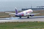 HK Express, A320-200, B-LCB (18262268529).jpg