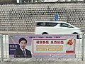 HK ML 西半山 Mid-Levels West 般咸道 Bonham Road 8th January 2021 SS2 banner.jpg