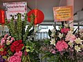 HK Maritime Museum 香港海事博物館 Central grand opening flowers P&L Group Feb-2013.JPG