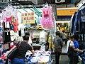 HK Mong Kok Fa Yuen Street evening female child clothing stall Sept-2012.JPG