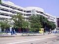 HK NewLifePsychiatricRehabilitationAssociation HQ.JPG