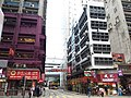 HK SW 上環 Sheung Wan 德輔道中 Des Voeux Road Central Cleverly Street February 2019 SSG 02.jpg