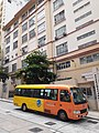 HK SW 上環 Sheung Wan 普仁街 Po Yan Street August 2020 SS2 05.jpg