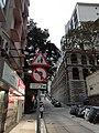 HK SYP 西環 Sai Ying Pun 高街 High Street Community Complex No left turn sign school zone April 2020 SS2 05.jpg