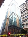 HK Sai Ying Pun Des Voeux Road West 華大盛品酒店 Hotel Best Western Plus Hong Kong exterior Water Street Feb-2016 DSC (1).JPG