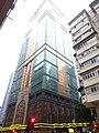 HK Sai Ying Pun Des Voeux Road West 華大盛品酒店 Hotel Best Western Plus Hong Kong exterior Water Street Feb-2016 DSC (1).JPG
