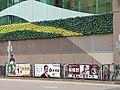HK TKL 調景嶺 Tiu Keng Leng 彩明街 Choi Ming Street Court 景嶺道 King Ling Road banners November 2019 SS2 02.jpg