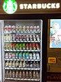 HK TST 尖沙咀 Tsim Sha Tsui Ferry Piers 天星渡輪碼頭 Star Ferry vendering machine soft drinks Starbucks July 2020 SS2 01.jpg
