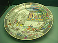 HK TST HK Museum of Art - China diskware Plate a.jpg