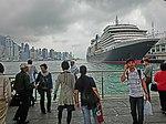 HK TST Ocean Terminal Piers Victoria Harbour parking Cunard Line Queen Victoria visitors 19-Mar-2013.JPG