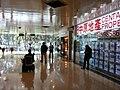 HK TSW 天水圍 Tin Shui Wai 天恩路 Tin Yan Road 嘉湖銀座 Kingswood Ginza mall interior shop Centaline Realty agent Dec 2016 Lnv2.jpg