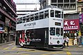 HK Tramways 23 at Cleverly Street (20181202135122).jpg