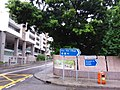 HK WCH 黃竹坑醫院 Wong Chuk Hang Hospital Complex 黃竹坑徑 Wong Chuk Hang Path August 2018 SSG 23.jpg