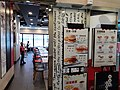 HK WC 灣仔 Wan Chai 莊士敦道 112 Johnston Road 太原街 Tai Yuen Street 雙喜樓 Sheung Hei House KFC Restaurant interior October 2019 SS2 01.jpg