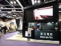 HK Wan Chai North HKCEC exhibition booth Media Asia Film at Filmart Hong Kong March 2018 LGM 01.jpg