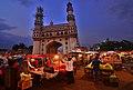 HYC 1 WK - Charminar Hyderabad.jpg