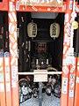 Hachibee myojin Kyoto 008.jpg