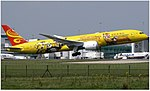 Hainan Airlines (Kung Fu Panda livery), Boeing 787-9, B-7302 (35853676452).jpg