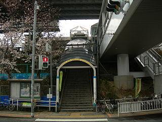 Hakata-Minami Station