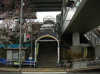 Hakata-Minami Station - Hakata-Minami Station entrance in March 2008